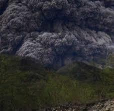 三つ目山噴火
